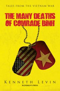 frontcover Comrade